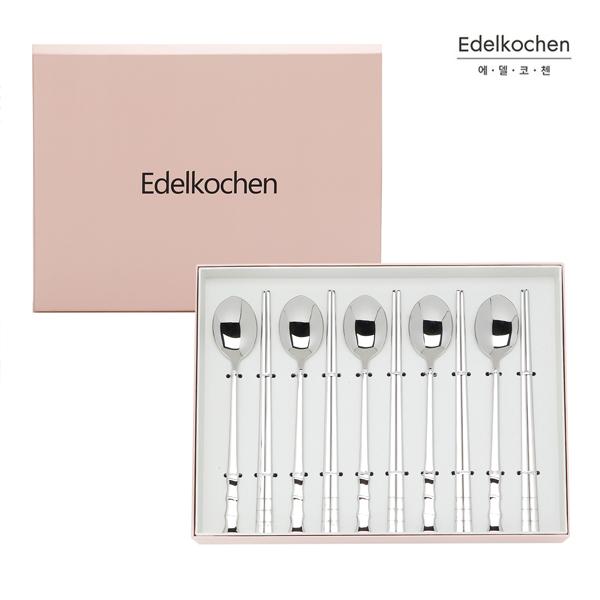 [Edelkochen] 에델코첸 밤부 한수저 5인조(사틴) 이미지